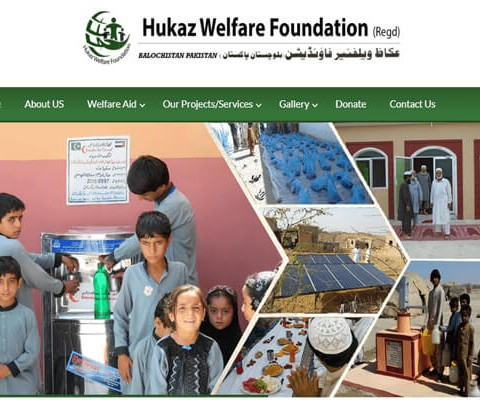 Welfare Trust (NGO)